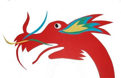 Dragon chinois anim at bricolage coloriage enfants gifs anim s - Dessin de tete de dragon ...